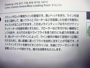 20110527007.jpg