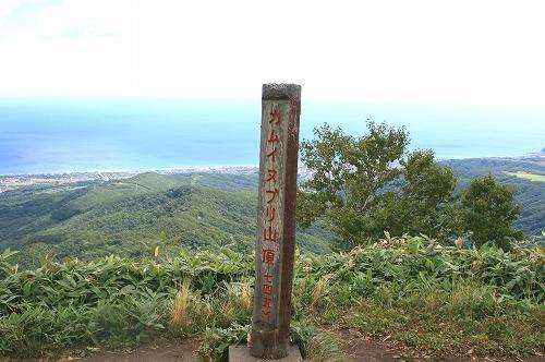 カムイヌプリ山頂