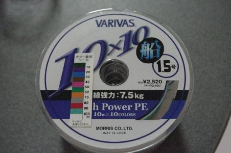 IMGP1038.jpg
