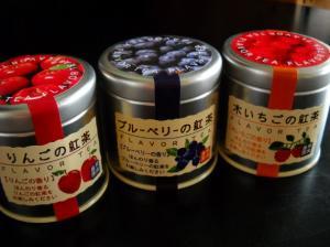 20090923紅茶など頂き物