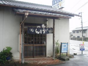 20090725栄美4