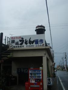 20090725優作4