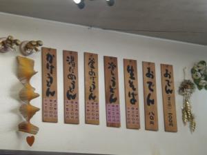20090725優作3
