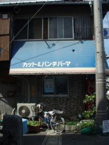 20090808錦川7