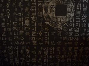 20090814草家3