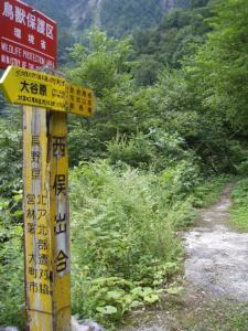 20090824爺・鹿島36