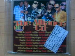 CD7.jpg