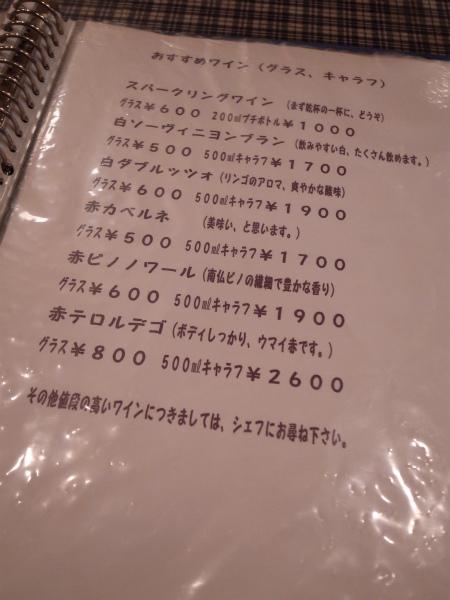 R0020213.jpg