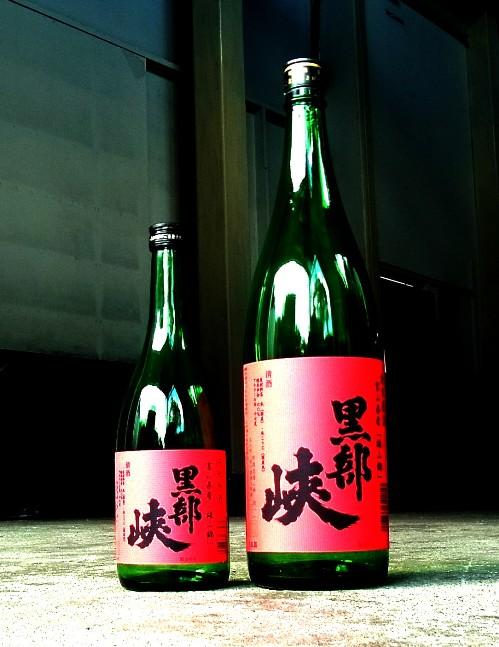 黒部峡純米原酒赤