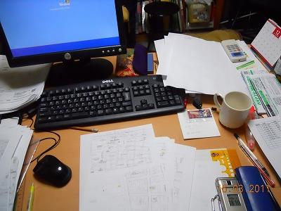 DSCN4687.jpg