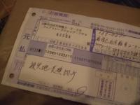 2011_060101・06・01 切手0013