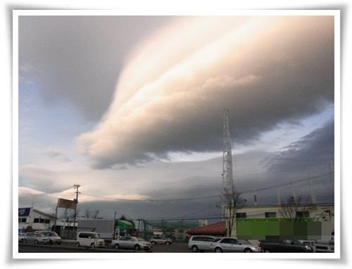 地震雲??