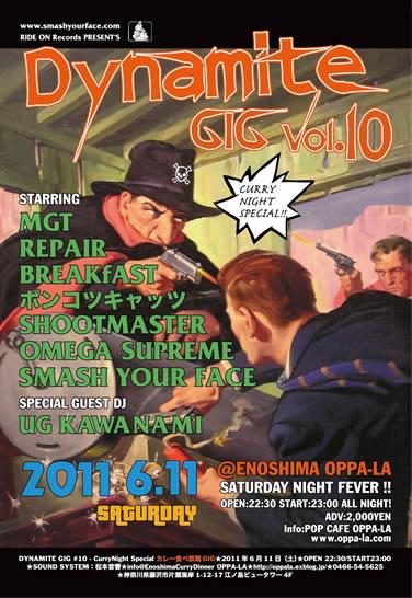 dynamite10.jpg