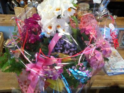 ayako flower