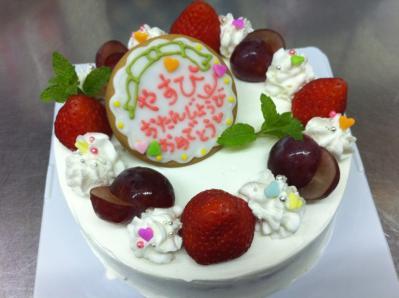 美穂ちゃんケーキ