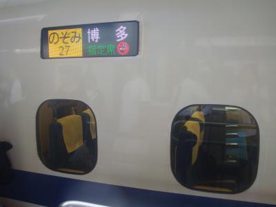 変換 ~ DSC01254