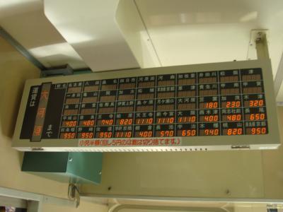 変換 ~ DSC01430