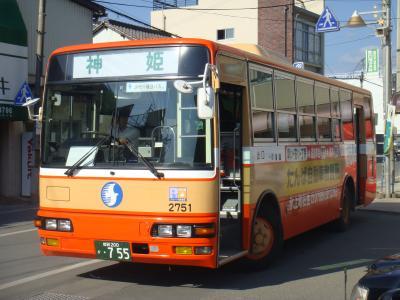 変換 ~ DSC01472