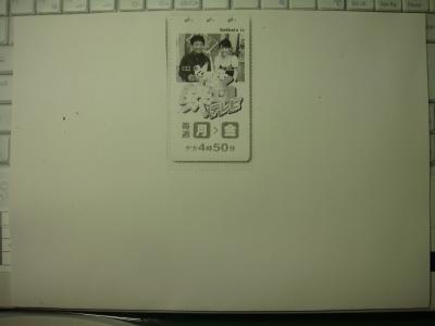 変換 ~ DSC01881