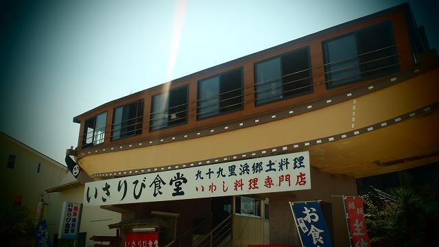 s-umijune2011 037