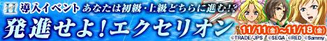 20111110_e_468_60.jpg