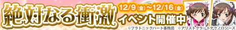 20111208lw_e_468_60.jpg