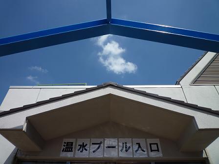 2009_0907戸田別館 0002
