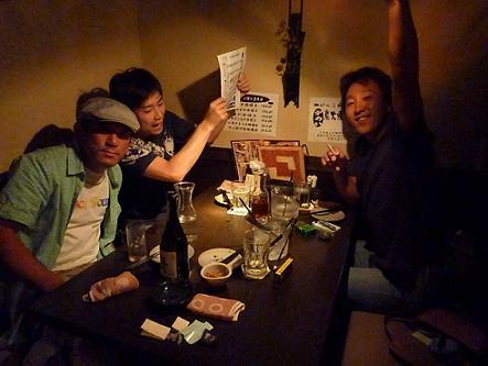 2009_0923戸田別館 0001