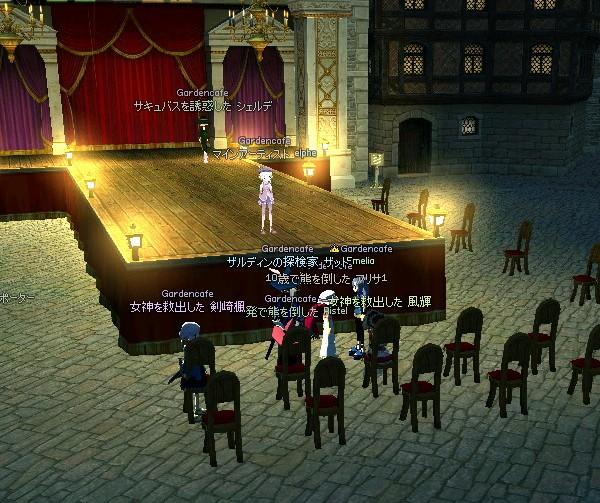 mabinogi_2009_08_04_017.jpg