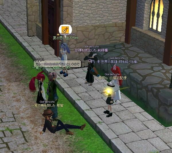 mabinogi_2009_08_09_006.jpg
