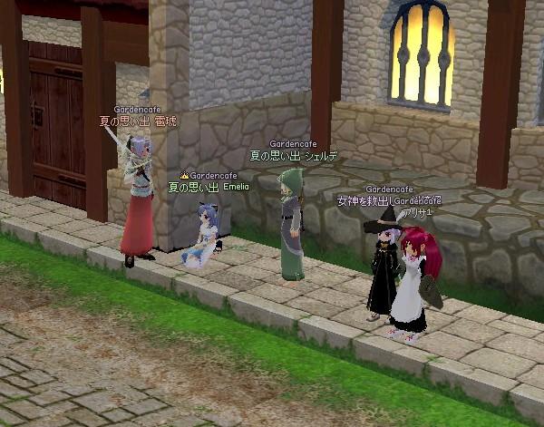 mabinogi_2009_08_09_007.jpg