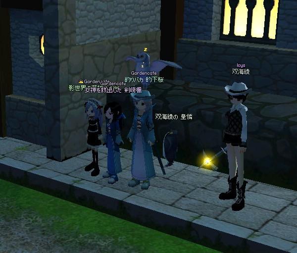 mabinogi_2009_08_29_001.jpg