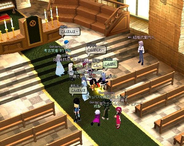 mabinogi_2009_08_30_003.jpg