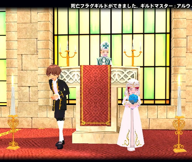 mabinogi_2009_08_30_008.jpg