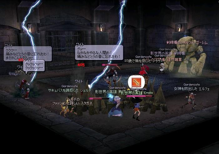 mabinogi_2009_09_04_004.jpg