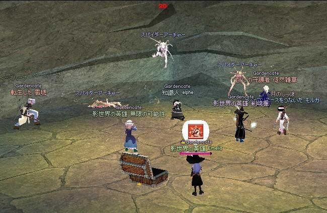 mabinogi_2009_09_05_012.jpg