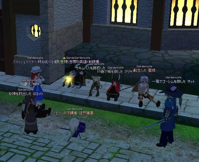 mabinogi_2009_09_06_004.jpg
