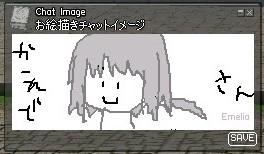mabinogi_2009_09_06_005.jpg