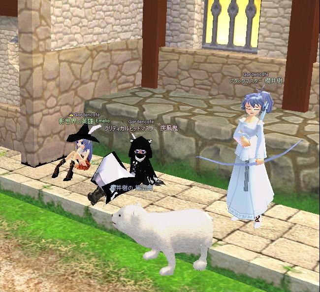mabinogi_2009_09_22_009.jpg