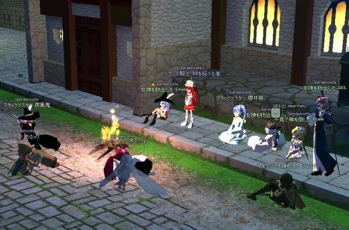 mabinogi_2009_09_23_018.jpg