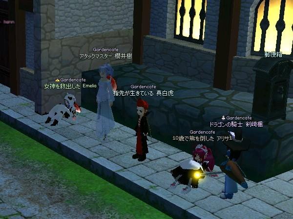 mabinogi_2009_09_25_002.jpg