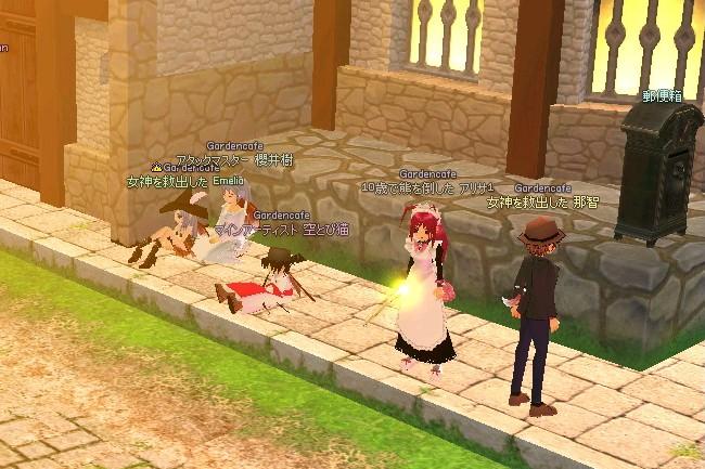 mabinogi_2009_09_25_004.jpg