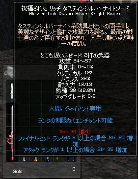 mabinogi_2009_09_9_002.jpg
