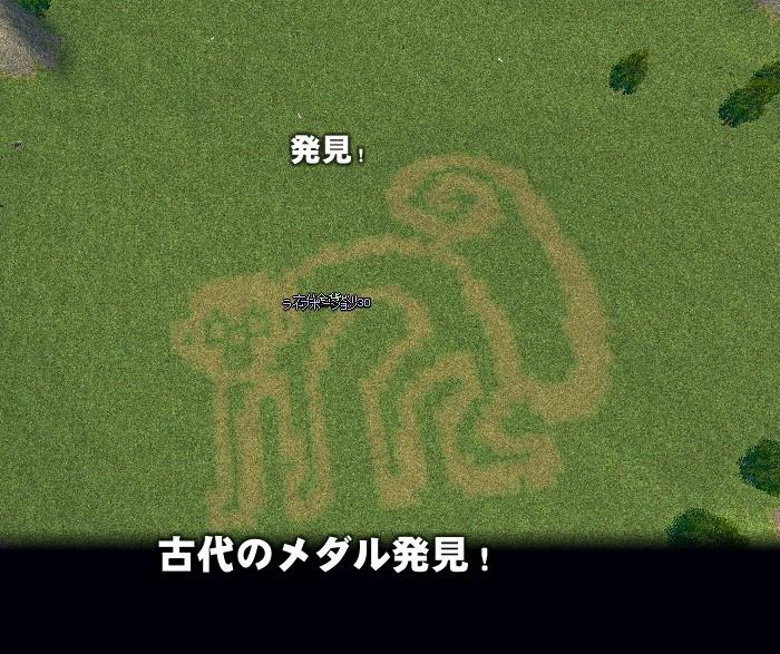 mabinogi_2009_10_03_001.jpg