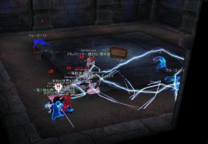 mabinogi_2009_10_10_007.jpg