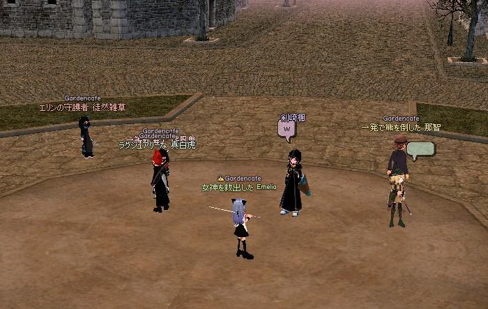 mabinogi_2009_10_15_001.jpg