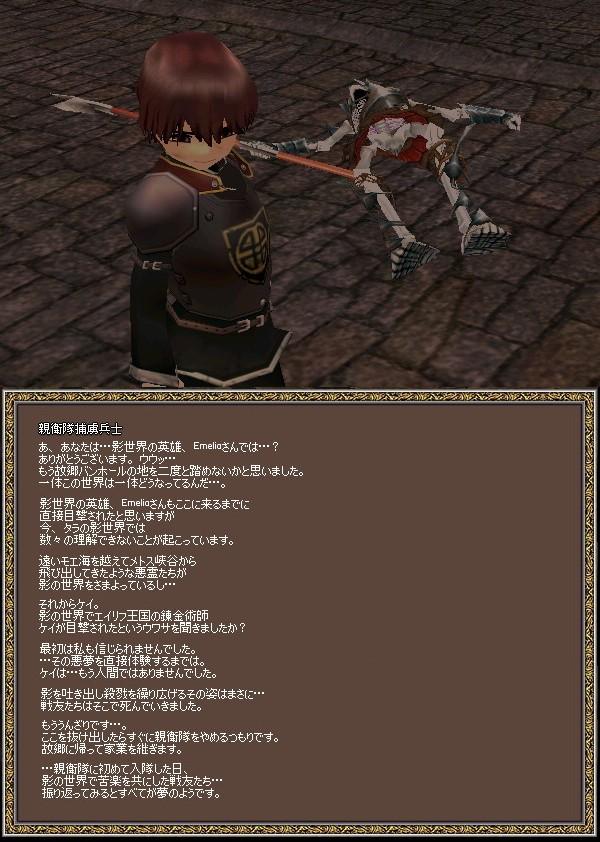 mabinogi_2009_10_22_014.jpg