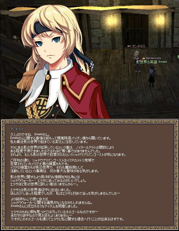 mabinogi_2009_10_22_045.jpg