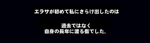 mabinogi_2009_10_22_050.jpg