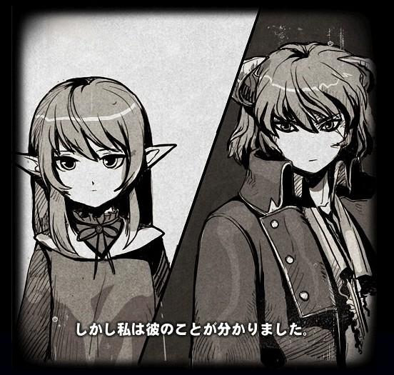 mabinogi_2009_10_22_060.jpg